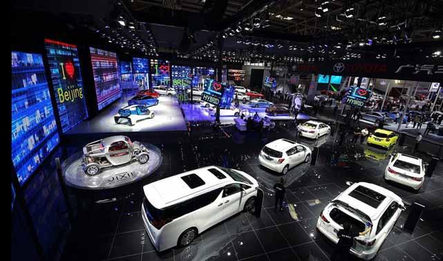نمایشگاه ماشین
